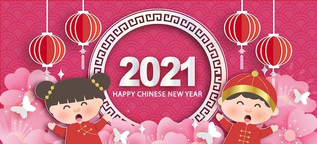 Ano novo chinês da bandeira do boi.