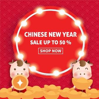 Ano novo chinês de 2021 ano da bandeira do boi.