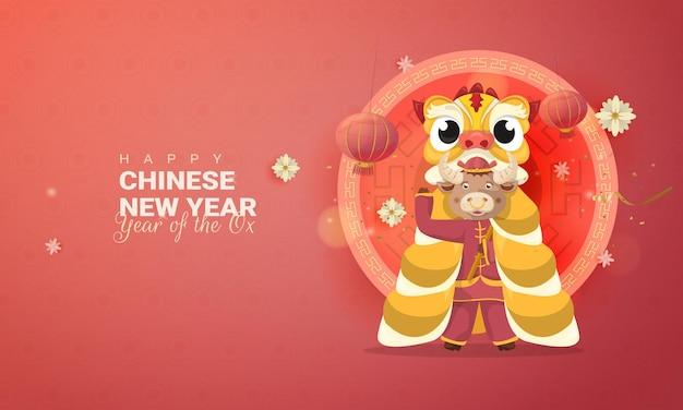 Ano novo chinês de 2021 com barongsai ou dança do leão