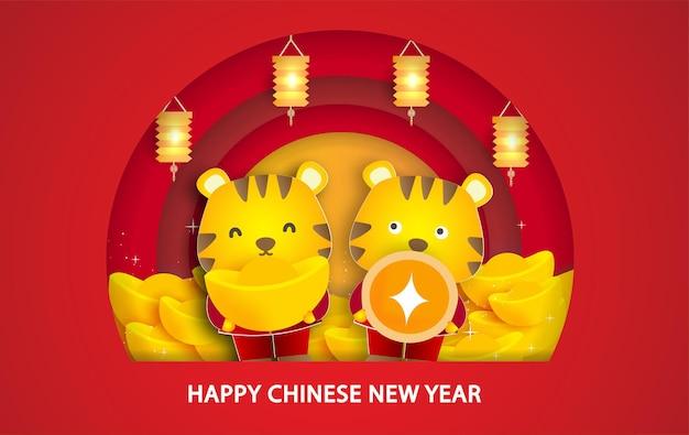 Ano novo chinês de 2022 ano do cartão do tigre em estilo de corte de papel