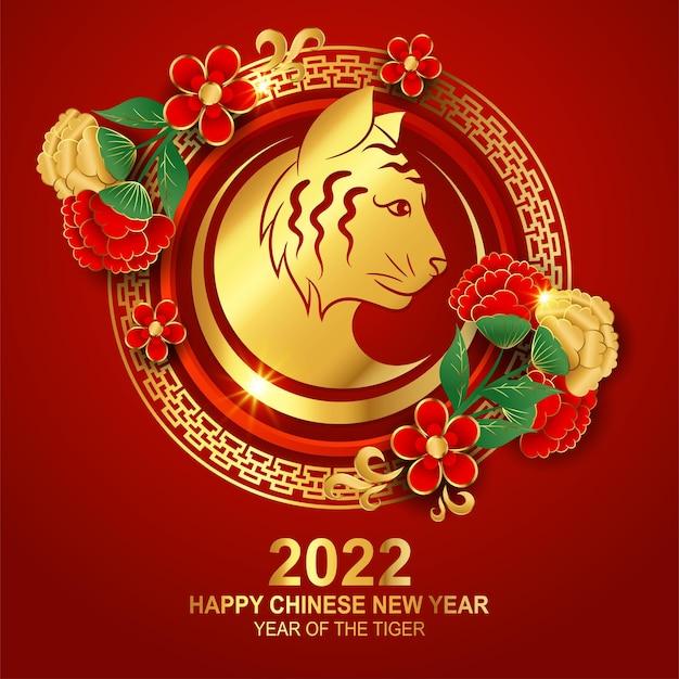 Ano novo chinês de 2022 com cabeça de tigre dourada e emblema de flor