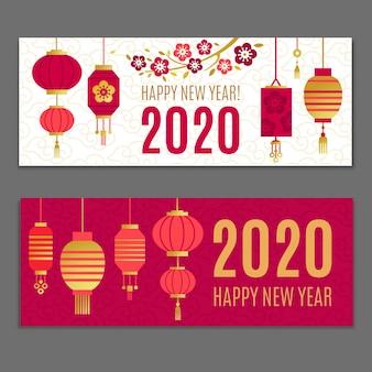 Ano novo chinês de bandeiras em design plano
