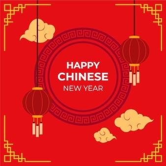 Ano novo chinês de design plano