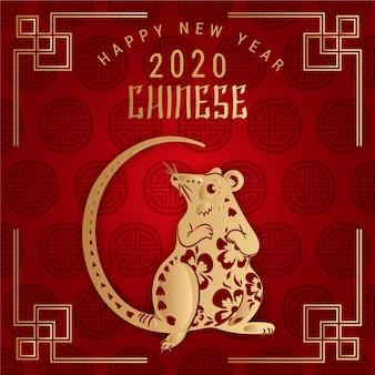 Ano novo chinês de mão desenhada