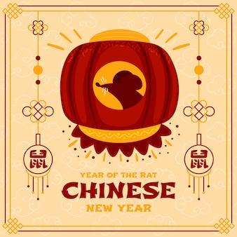 Ano novo chinês desenhado à mão