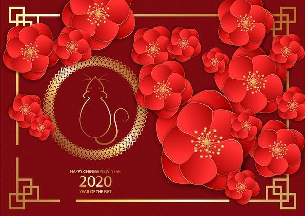 Ano novo chinês design de cartão de vetor festivo com rato, símbolo do zodíaco do ano 2020