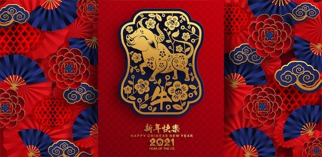 Ano novo chinês do boi com estilo artesanal