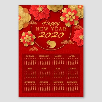 Ano novo chinês do calendário vermelho e dourado