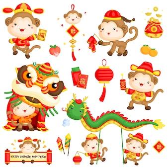Ano novo chinês do macaco