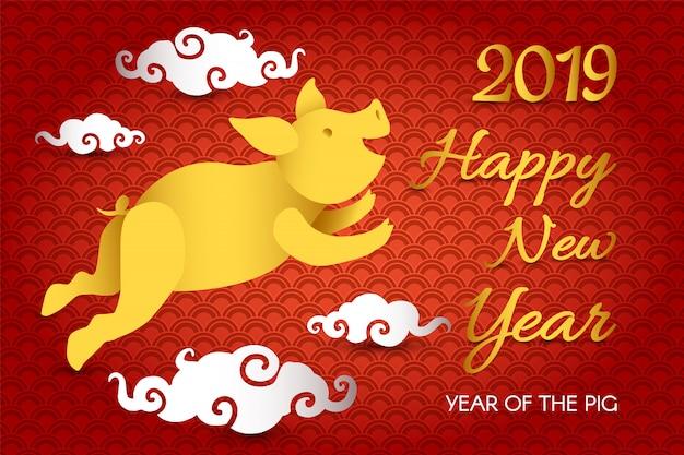 Ano novo chinês do porco 2019 nas nuvens. vetor