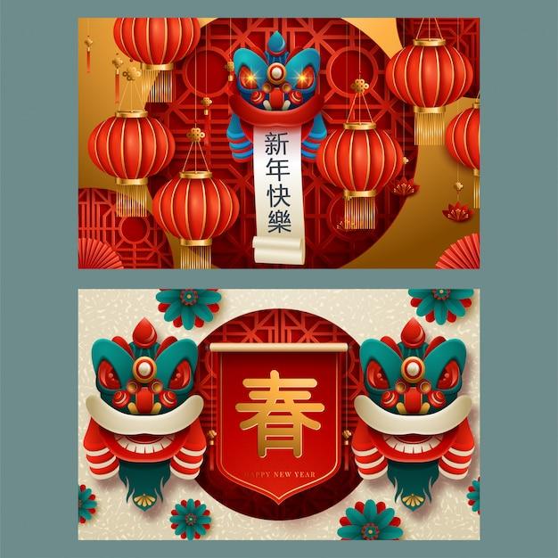 Ano novo chinês do rato defina vetor banners, cartazes, folhetos, panfletos.