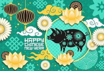 Ano Novo Chinês do vetor porco