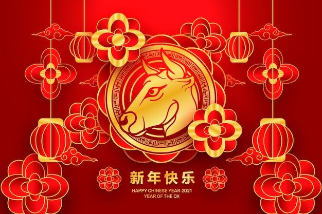 Ano novo chinês dourado de 2021