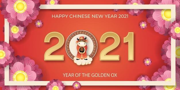 Ano novo chinês e ilustração de banenr ano do boi
