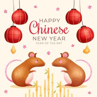 Ano novo chinês em aquarela com ratos