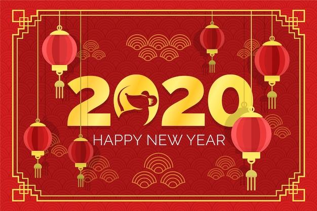Ano novo chinês em design plano