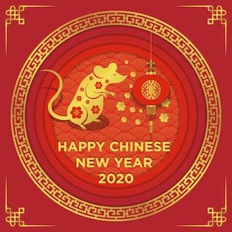 Ano novo chinês em estilo de corte de papel