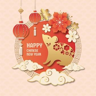 Ano novo chinês em estilo de jornal