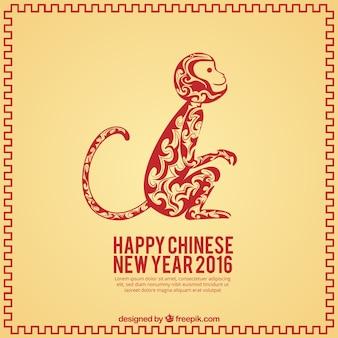 Ano novo chinês feliz fundo decorativo