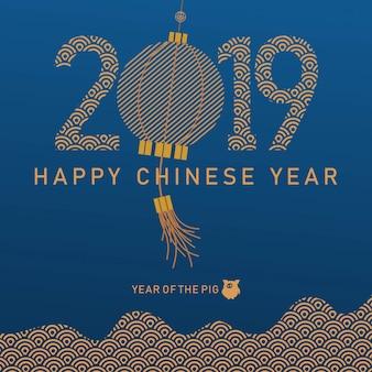 Ano novo chinês fundo azul