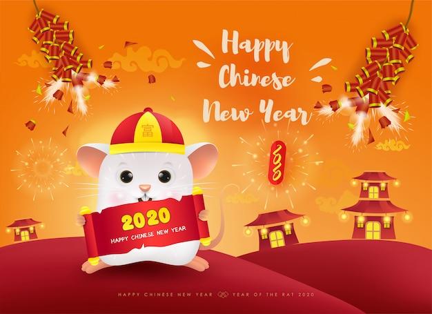 Ano novo chinês o ano do rato