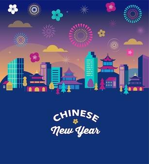 Ano novo chinês - paisagem da cidade com fogos de artifício coloridos