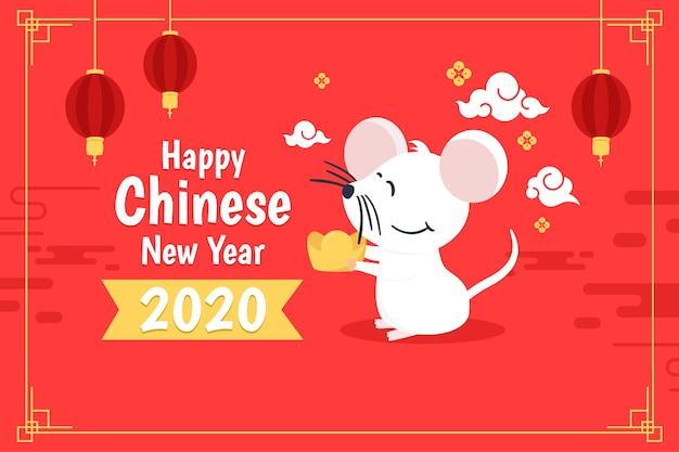 Ano novo chinês plano em tons de vermelho