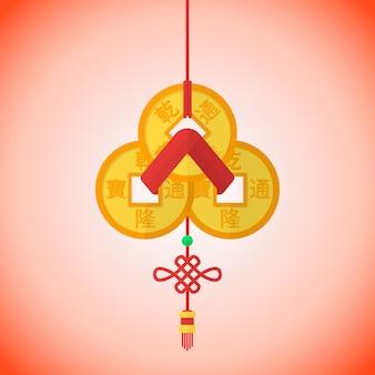 Ano novo chinês três feng shui moedas lote fita vermelha