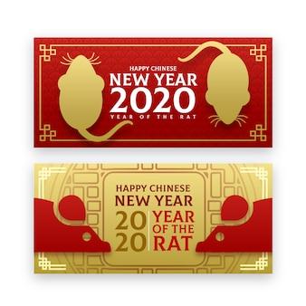 Ano novo chinês vermelho e dourado banners