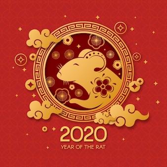 Ano novo chinês vermelho e dourado com rato em um quadro com nuvens