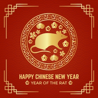 Ano novo chinês vermelho e dourado
