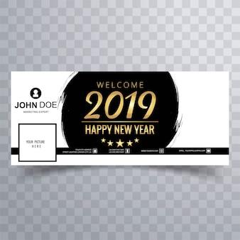 Ano novo de 2019 bonito vetor de modelo de banner de capa de facebook