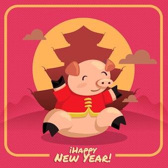 Ano novo de porco chinesse