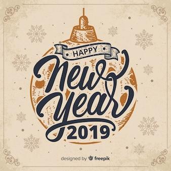 Ano novo desgastado fundo de bola