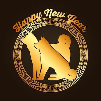 Ano novo feliz chinês do calendário do cão fundo escuro do zodíaco