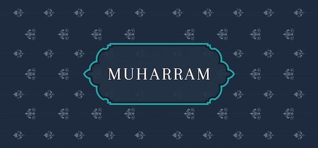 Ano novo islâmico. cartão feliz muharram