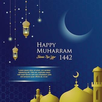 Ano novo islâmico com tema de design plano azul escuro 1442 com a mesquita dourada