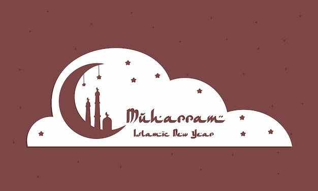 Ano novo islâmico de muharram