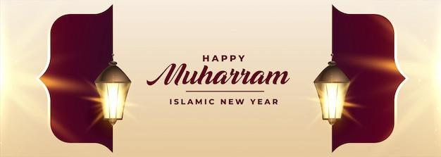 Ano novo islâmico e feliz festival islâmico muharram