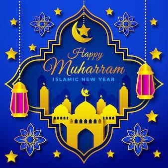 Ano novo islâmico em estilo de jornal