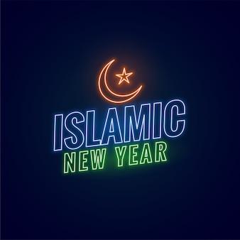 Ano novo islâmico em estilo de néon