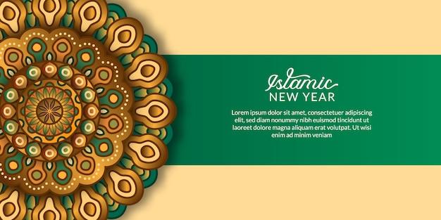 Ano novo islâmico. muharram feliz. elegante mandala decorativa com cor verde e dourada.