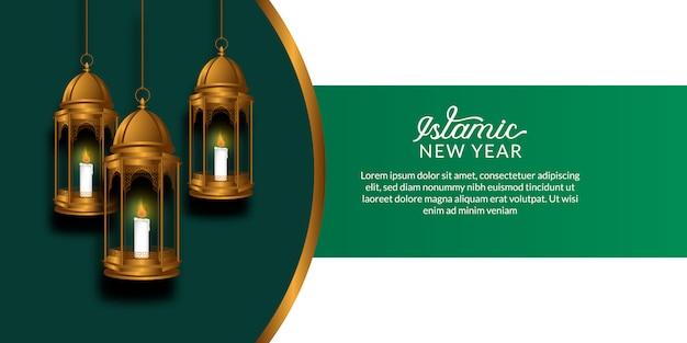 Ano novo islâmico. muharram feliz. pendurado lanterna árabe árabe fanous com fundo verde e branco.