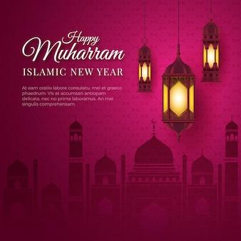 Ano novo islâmico realista