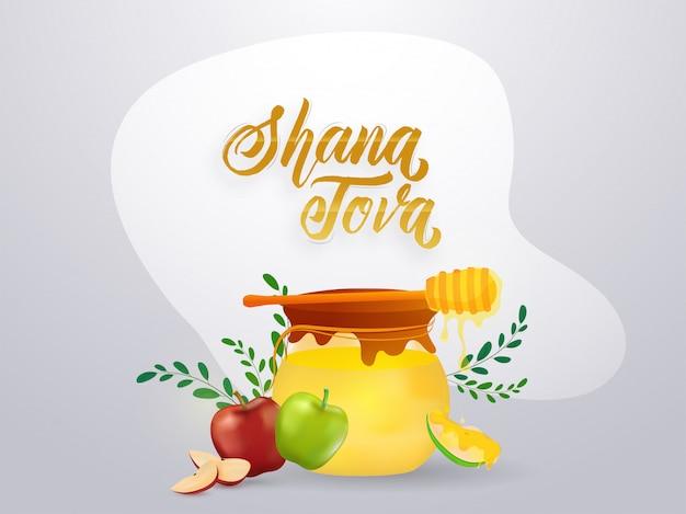 Ano novo judaico, design do festival shana tova