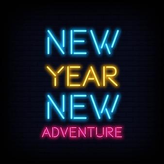 Ano novo novo aventura neon text