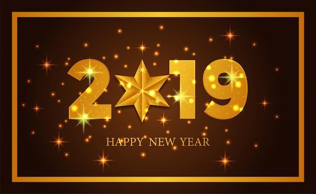 Ano novo ouro com estrela