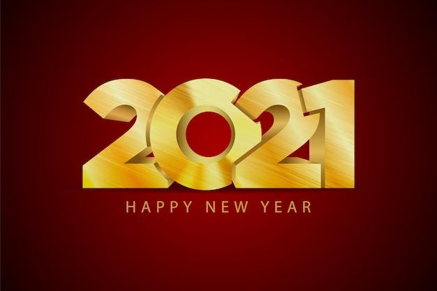 Ano novo ouro letras banner estilo para feriados, cartões de cumprimentos, convites, parabéns de natal. ilustração.