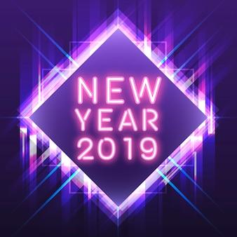 Ano novo rosa 2019 em um sinal de néon quadrado roxo