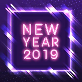 Ano novo rosa 2019 em um vetor de sinal de néon quadrado roxo